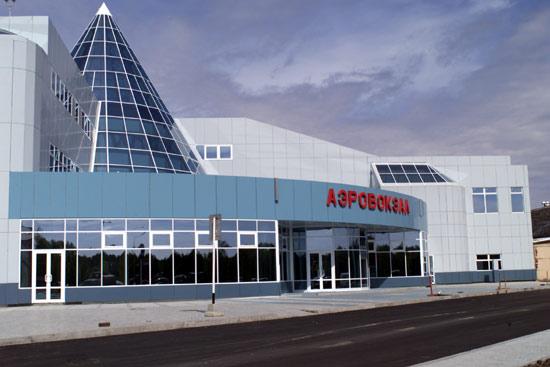 аэропорт Ханты-Мансийска в