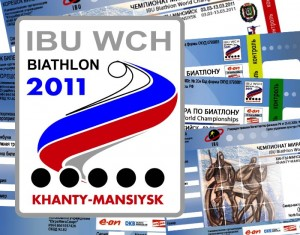 Билеты на гонки чемпионата мира 2011