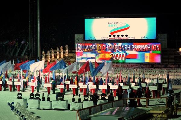 Чемпионат мира по биатлону