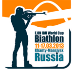 Финальный этап Кубка мира по биатлону 2012/2013