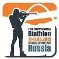 Логотип Биатлона 2013