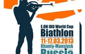 Логотип-Биатлона-2013-300x297